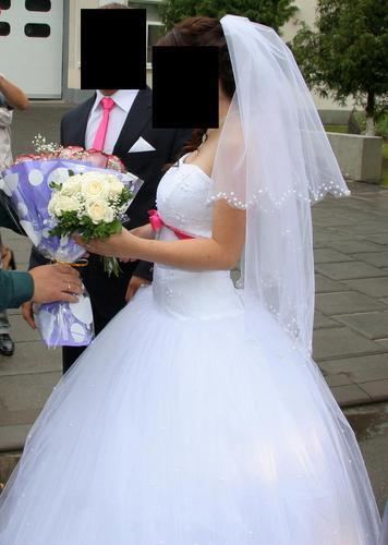Свадебные Туфли В Гродно
