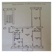 Продам трёхкомнатную квартиру в центре Волковыска