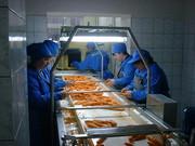 производство по переработке овощей ,  ягод,  грибов замораживанием