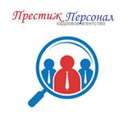 Требуются разнорабочие на Орловский мясокомбинат (РФ)